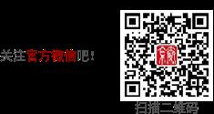 陕西商会官方二维码